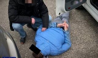 Był poszukiwany czerwoną notą przez Interpol, został zatrzymany w Bełchatowie